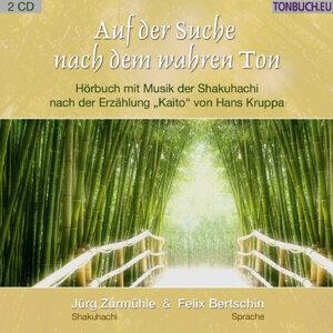 Jürg Zürmühle I Felix Bertschin 歌手頭像