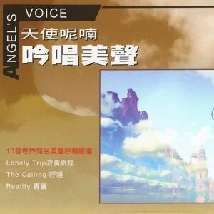 Angel's Voice (天使呢喃 吟唱美聲) 歌手頭像