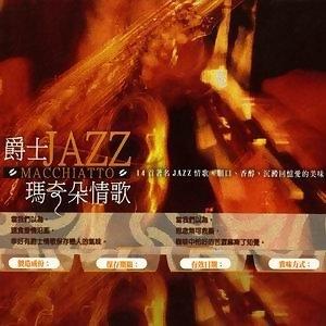 Jazz Macchiatto (爵士瑪奇朵情歌) 歌手頭像