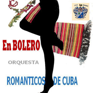 Orquesta Romanticos de Cuba 歌手頭像