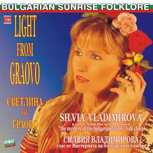 Silvia Vladimirova 歌手頭像