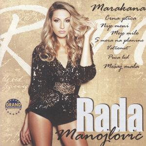 Rada Manojlovic 歌手頭像