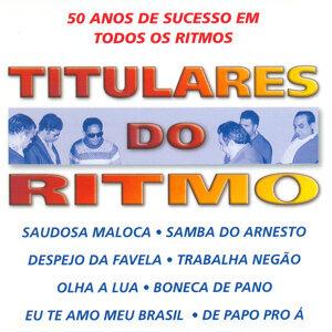 Titulares do Ritmo 歌手頭像