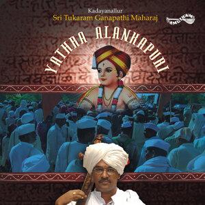 Kadayanallur Sri Tukaram Ganapathi Maharaj 歌手頭像