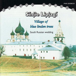 Old Ritualists of Sínjie Lipjagí 歌手頭像
