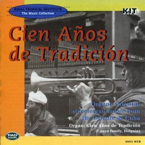 Eugenio Cuayo Ochoa 歌手頭像