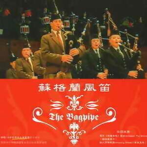 蘇格蘭風笛 歌手頭像