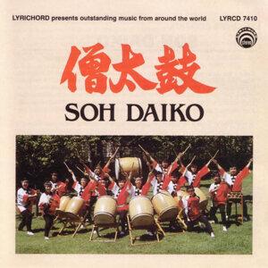 Soh Daiko Taiko Drum Ensemble 歌手頭像