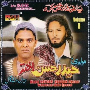 Molvi Haider Hassan Akhtar 歌手頭像