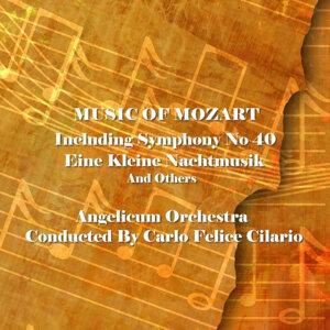 Angelicum Orchestra Conducted By Felice Cillario 歌手頭像