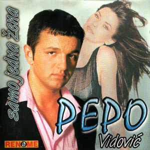 Pepo Vidovic 歌手頭像