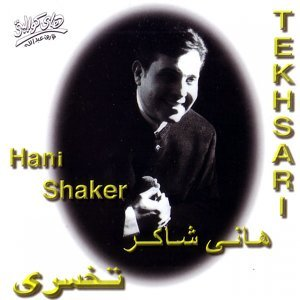 Hani Shaker 歌手頭像