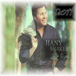 Hani Shaker