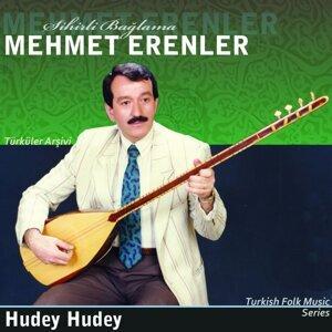 Mehmet Erenler 歌手頭像