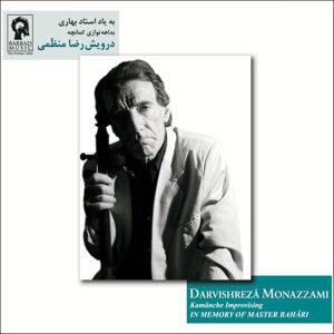 Darvishreza Monazzami 歌手頭像