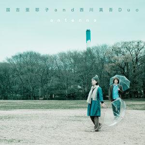 Ayako Kuniyoshi and Shingo Nishikawa Duo 歌手頭像