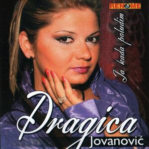 Dragica Jovanovic 歌手頭像