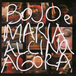 Bojo & Maria Alcina 歌手頭像
