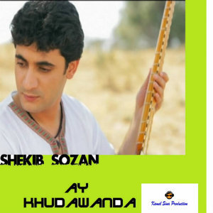 Shekib Sozan 歌手頭像