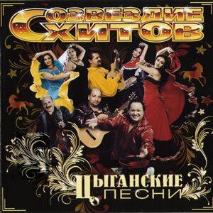 Русска Рома 歌手頭像