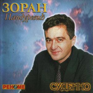 Zoran Pandurevic 歌手頭像