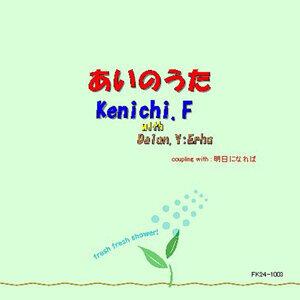 Kenichi.F