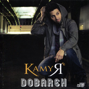 Kamy R 歌手頭像