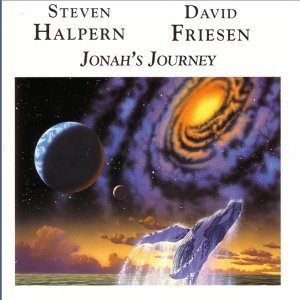 Steven Halpern and David Friesen