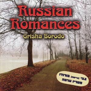 Grisha Borodo 歌手頭像
