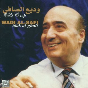 Wadi Al Safi 歌手頭像