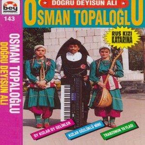 Osman Topaloğlu 歌手頭像