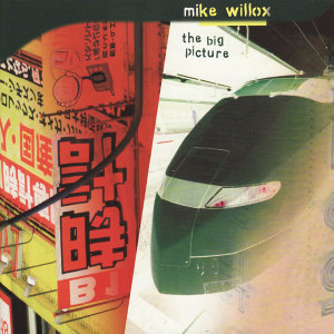 Mike Willox