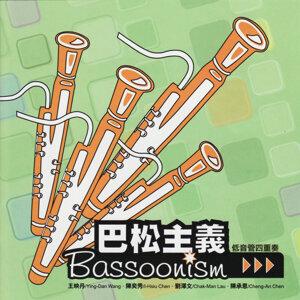 Bassoonism 歌手頭像