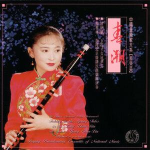 Zeng Zhao-Bin