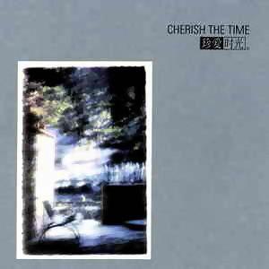Cherish The Time (珍愛時光) 歌手頭像