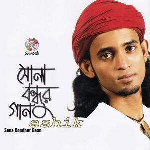 Ashik 歌手頭像