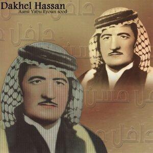 Dakhel Hassan 歌手頭像