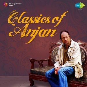 Anjan Dutta 歌手頭像