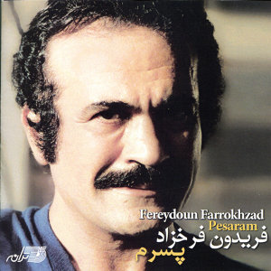 Fereydoun Farrokhzad 歌手頭像