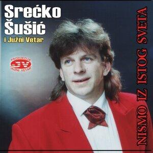 Srecko Susic 歌手頭像