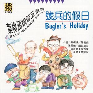 Yeh Shu-Han Brass Quintet