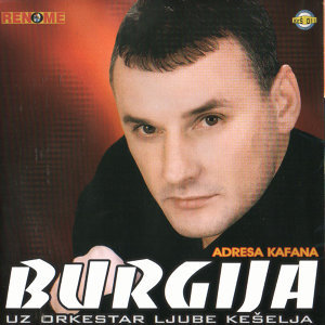 Burgija 歌手頭像