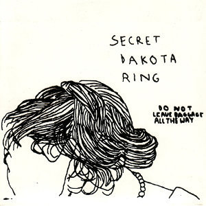 Secret Dakota Ring 歌手頭像