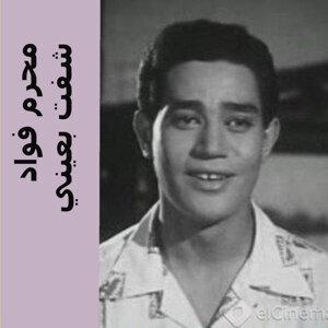 Moharam Fouad 歌手頭像