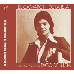 Camaron De La Isla,Paco De Lucia,Ramón de Algeciras 歌手頭像