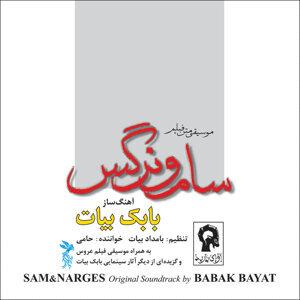Babak Bayat 歌手頭像
