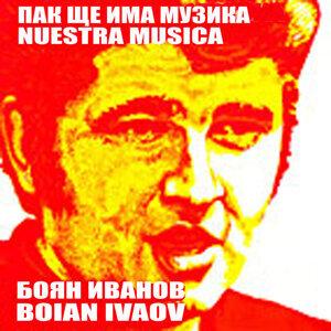 Boian Ivanov 歌手頭像