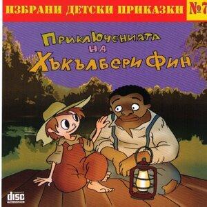 Andrei Avramov 歌手頭像