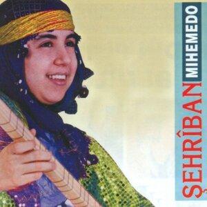 Şehriban 歌手頭像