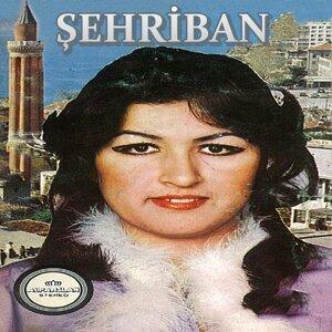 Şehriban